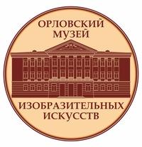 орловская картинная галерея