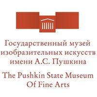 государственный музей изобразительных искусств имени пушкина москва